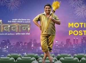 Nashibvaan releases its motion poster