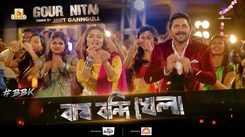 Bagh Bandi Khela | Song - Gour Nitai