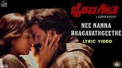 Bhairava Geetha | Song - Nee Nanna Bhagavathgeethe (Lyrical)