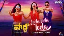 Party | Song - Leela Leela Leela