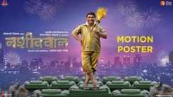 Nashibvaan - Motion Poster