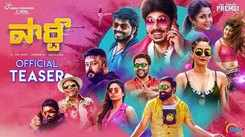 Party - Official Telugu Teaser