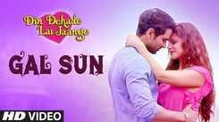 Din Dehade Lai Jaange | Song - Gal Sun