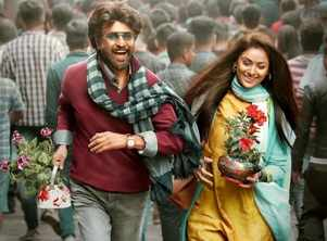 Official: Rajinikanth's Petta to hit the screens for Pongal