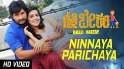 Galli Bakery | Song - Ninnaya Parichaya