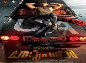 Taxiwaala team urges audience to watch their film in theatres and ban piracy