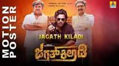 Jagath Kiladi - Motion Poster