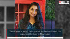 Don't judge people by what you see on-screen, says Bigg Boss Malayalam evicted contestant Sreelakshmi Sreekumar