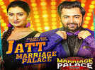 Jatt Marriage Palace: Catch the cast of 'Marriage Palace' shaking a leg at the title track