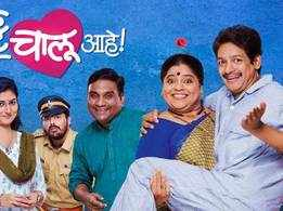 Pune laughs along to the play 'Shantech Kart Chalu Ahe'