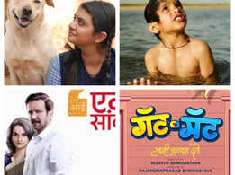 Four Marathi movies to release this Friday