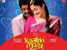 New video song from 'Kaatrin Mozhi' unveiled