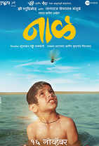Movie Review: Naal