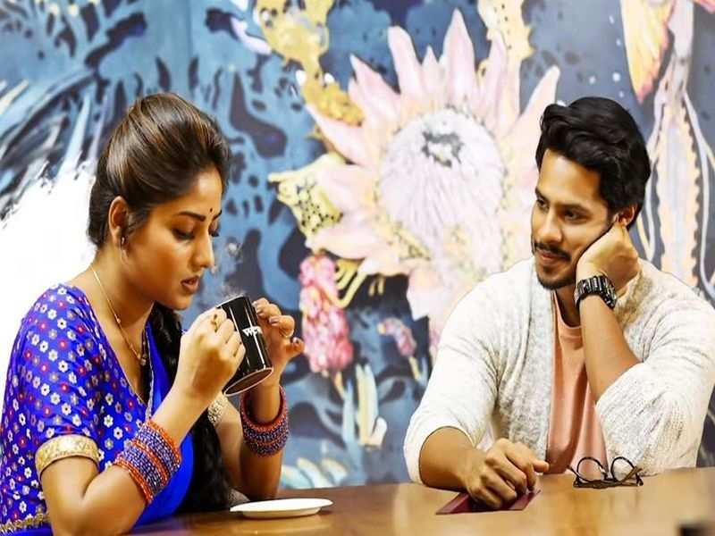 A romantic song from Seetharama Kalyana