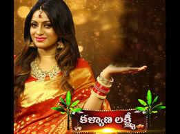 Udaya Bhanu's new show 'Kalyana Lakshmi' to premiere soon