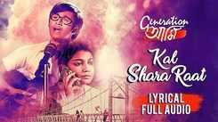 Generation Aami | Song - Kal Shara Raat (Lyrical)