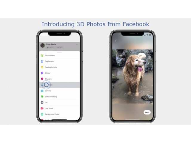 How to create and share 3D photos on Facebook