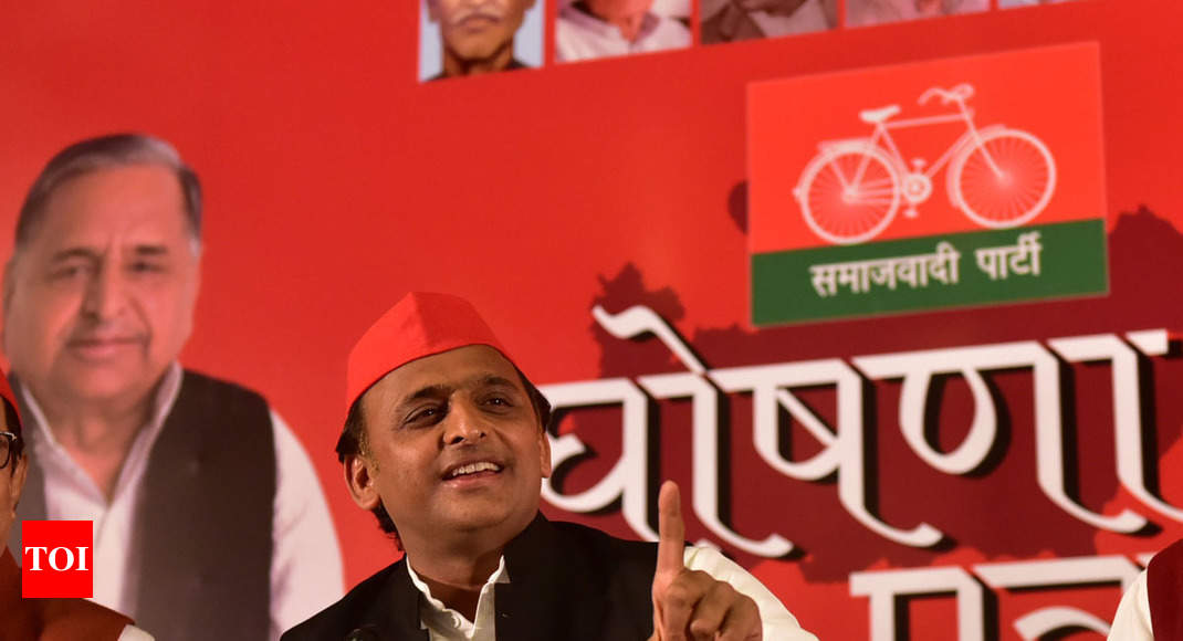 MP assembly poll: SP wanted BSP in proposed coalition, but Congress disagreed, claims Akhilesh - Times of India
