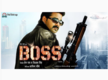 Superstar Pawan Singh and Chandni Singh will be seen in 'Boss'