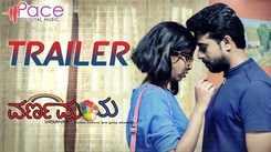 Varnamaya - Official Trailer