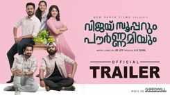 Vijay Superum Pournamiyum - Official Trailer