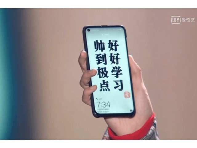 Image Credit: Weibo