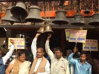Demand of Dalit priest in Lucknow Hanuman temple | Lucknow