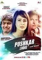 The Pushkar Lodge