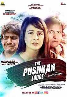 The Pushkar Lodge