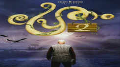 'Pretham 2' team uses digital screen across the State for promotions