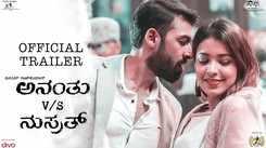 Ananthu V/s Nusrath - Official Trailer