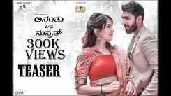 Ananthu Vs Nusrath - Official Teaser