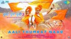 Mumbai Pune Mumbai 3 | Song - Aali Thumkat Naar