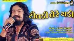 Latest Gujarati Song Tildi Lere Chadi Sung By Vijay Suvada
