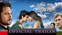 Ami Sudhu Tor Holam - Official Trailer