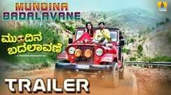 Mundina Badalavane - Official Trailer