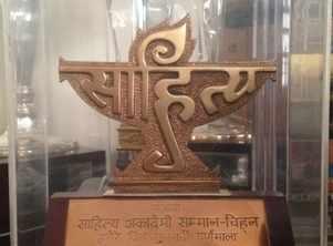 Sahitya Akademi announces winners