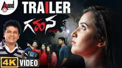 Gahana - Official Trailer