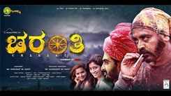 Charanti - Official Teaser