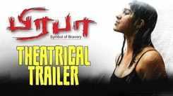 Prabha - Official Trailer