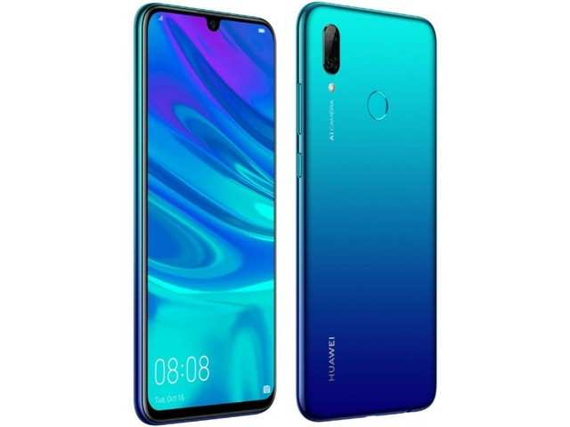 4973f7269e5 Huawei P Smart (2019) listed online