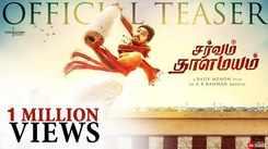 Sarvam Thaala Mayam - Official Teaser