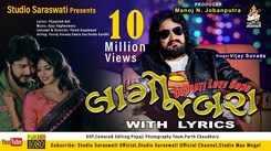 Latest Gujarati Movie Lago Jabra Sung By Vijay Suvada