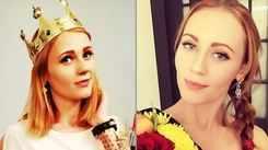 Ukraines most dangerous teen crowned beauty queen