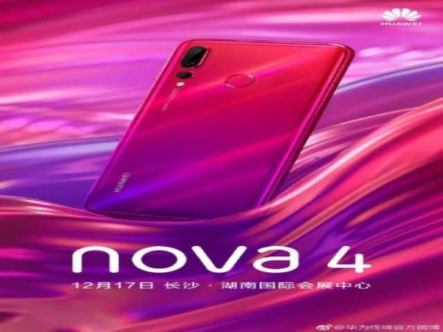 Huawei teases Nova 4's Honey Red colour variant ahead of December 17 launch