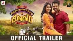 Silukkuvarpatti Singam - Official Trailer