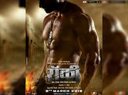 'Rocky' teaser: Ahmed Khan's upcoming Marathi film is high on action