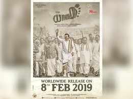 Mahi V Raghav and Mammooty's 'Yatra' gets a release date in February