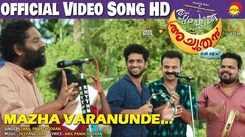 Thattumpurath Achuthan   Song - Mazha Varanunde