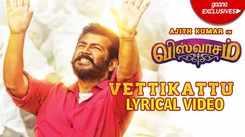 Viswasam   Song - Vettikattu (Lyrical)